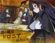 Coven and Labyrinth of Refrain – Video rivela il gameplay
