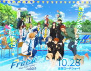 [ANIME] Free! Take Your Marks – Nuovo trailer presenta la sigla