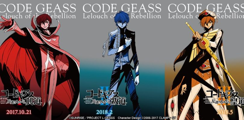 [ANIME] Film Code Geass – Trailer per il primo movie