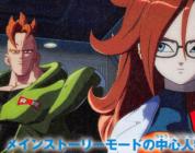 Dragon Ball FighterZ – Nuovo personaggio femminile, Android 21