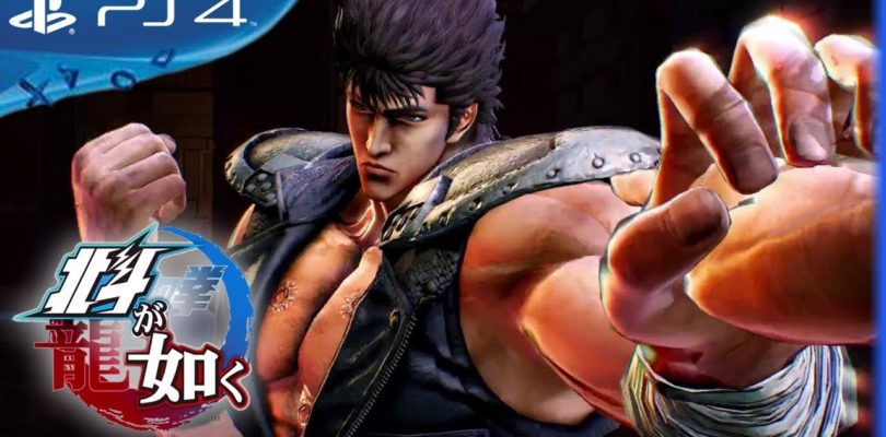 Fist of the North Star – Trailer annuncia la data di uscita