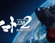 Space Battleship Yamato 2202 – Video promo per il terzo film