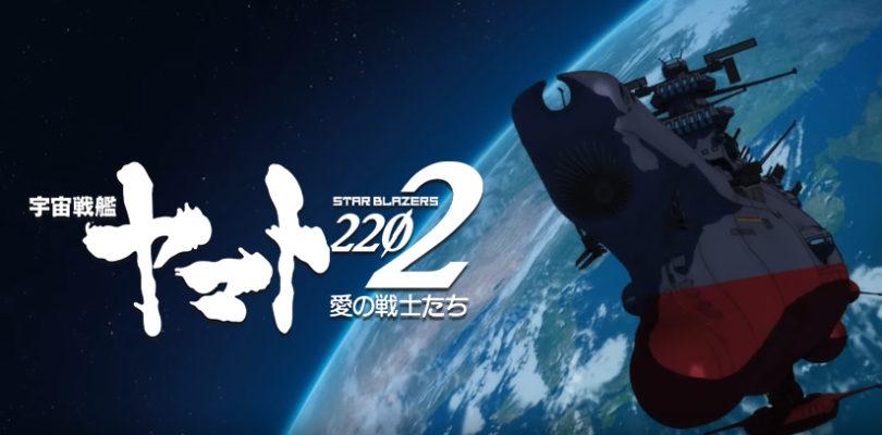 Space Battleship Yamato 2202 – Video promo per il terzo film