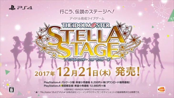 The IDOLM@STER Stella Stage – Trailer per il gioco PS4