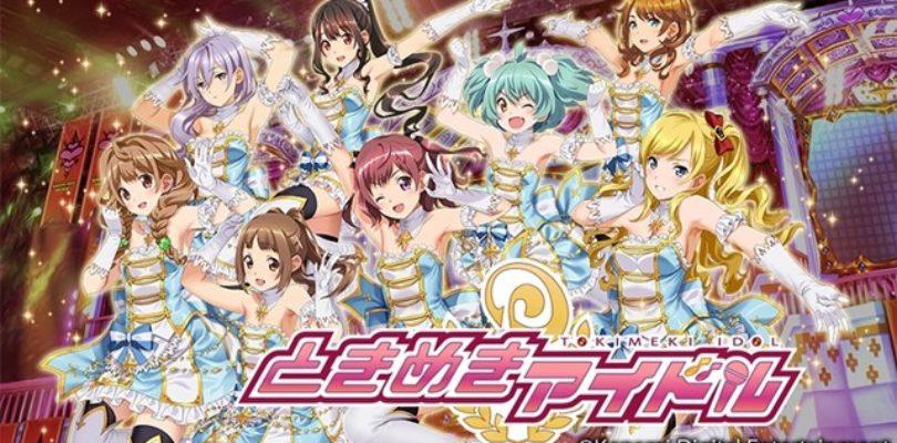 La Konami annuncia il gioco Tokimeki Idol per Smartphone