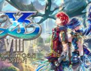 [AGGIORNATO] Ys VIII: Lacrimosa of DANA – Trailer dei nuovi contenuti per PS4