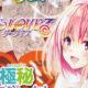 Più di 20 Mangaka festeggiano To Love-Ru -Trouble