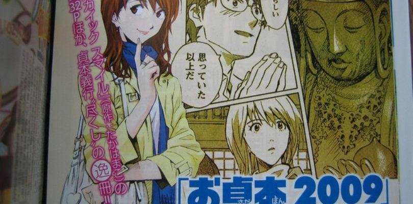 [MANGA] Il mangaka Sadamoto (Evangelion) riprende Archaic Smile