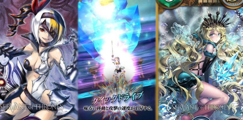 Square Enix svela il nuovo gioco per smartphone Servant of Thrones