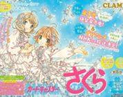 [ANIME] Cardcaptor Sakura: Clear Card – Rivelato il design di Akiho, Yuna