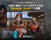 Trailer per Dynasty Warriors 8, Samurai Warriors, Warriors Orochi 3 Ultimate