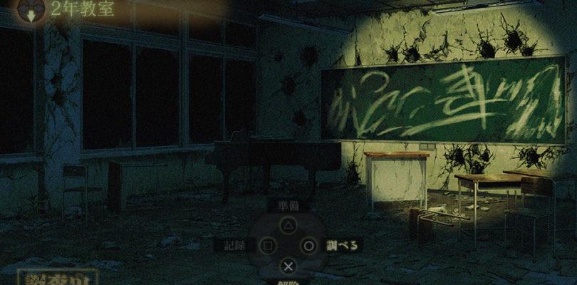 Shiin – Il gioco Horror arriva su PS 4 e Nintendo Switch