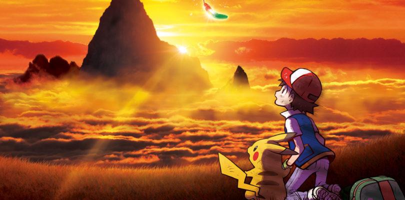 Pokemon. Scelgo te! – Omaggi per chi vedrà il film al cinema