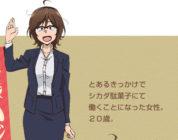 [ANIME] Dagashi Kashi 2 – Video promo per Hajime Owari