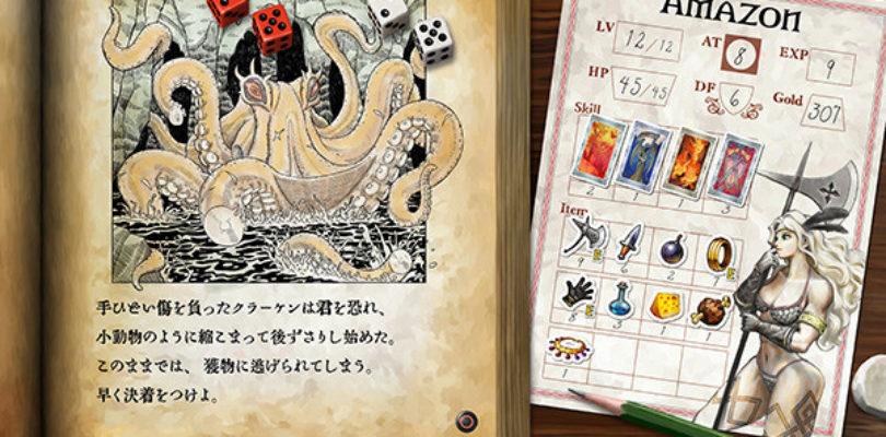 Dragon's Crown Pro – Rimandato il gioco RPG per PS4