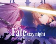 [ANIME] Fate/stay night Heaven's Feel – Primo trailer del film