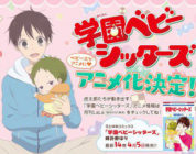[ANIME] Gakuen Babysitters – Rivelato video promo e visual