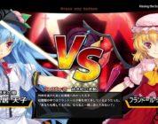 Touhou Sky Arena – Il gioco di combattimento anche su Switch
