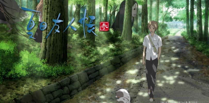 Natsume's Book of Friends Roku – Video Promo secondo OVA