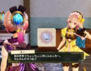 Atelier Lydie & Suelle – Screenshot di personaggi che ritornano