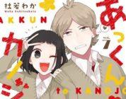[ANIME] Akkun to Kanojo – Il manga tsundere diventa un anime