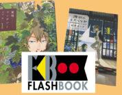 Flashbook Edizioni – Annunciati due nuovi manga per il 2018