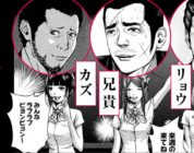 Back Street Girls – Il manga comedy diventa un anime