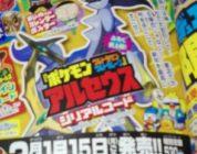 Pokemon Ultrasole e Ultraluna – Annunciati due nuovi Shiny e Arceus