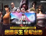 Tanti nuovi elementi aggiunti in PlayerUnknown's Battlegrounds Mobile