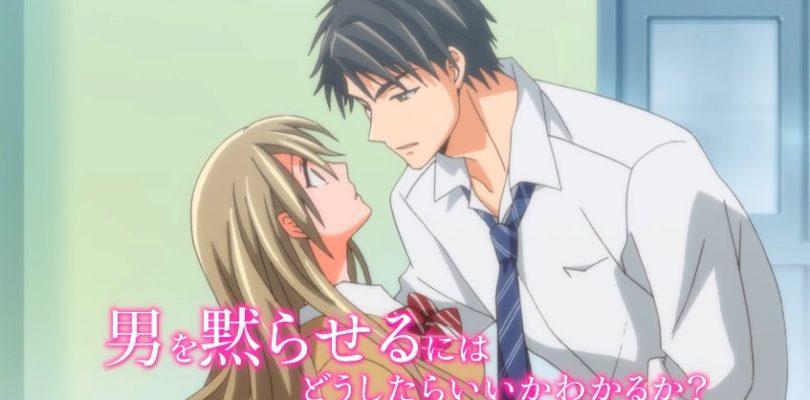 25-Sai no Joshi Kōsei – Video promo rivela le voci dell'anime hentai