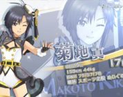 The Idolmaster: Stella Stage – Nuovo trailer con Makoto Kikuchi