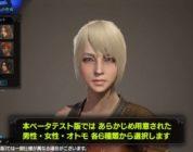 Monster Hunter World Beta – Nuovi gameplay mostrano personaggio e molto altro