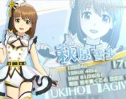 The Idolmaster: Stella Stage – Un nuovo trailer interpretato da Yukiho Hagiwara