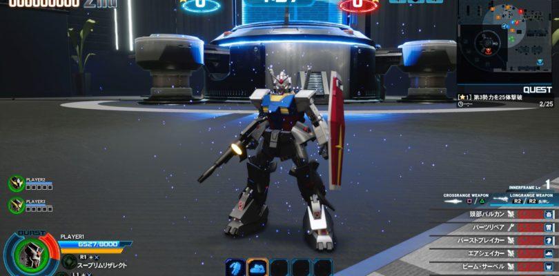 New Gundam Breaker Ottiene il primo gameplay in inglese e nuovi screenshot