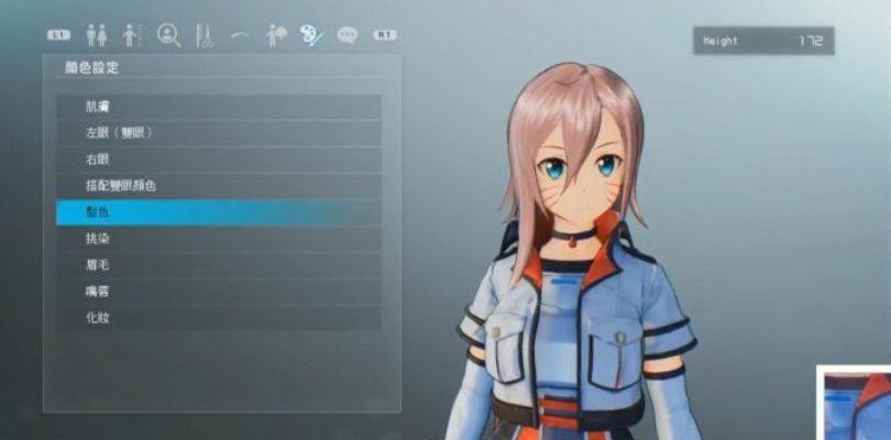 Sword Art Online: Fatal Bullet – Un nuovo Gameplay  per PS4 mostra personalizzazione dei personaggi