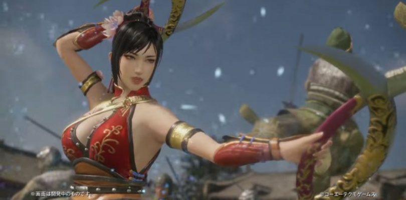 Dynasty Warriors 9 ottiene un trailer di lancio esplosivo in vista del rilascio di domani