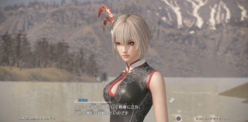 Dynasty Warriors 9 ottiene un nuovo trailer che mostra i costumi del pre-ordine