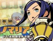 Your Four Knight Princesses Training Story – Nuovo trailer con Monomaria