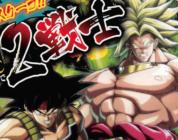 Bardock e Broly saranno i primi due personaggi tramite DLC in Dragon Ball FighterZ