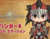 Arriva un adorabile Nendoroid di Monster Hunter World