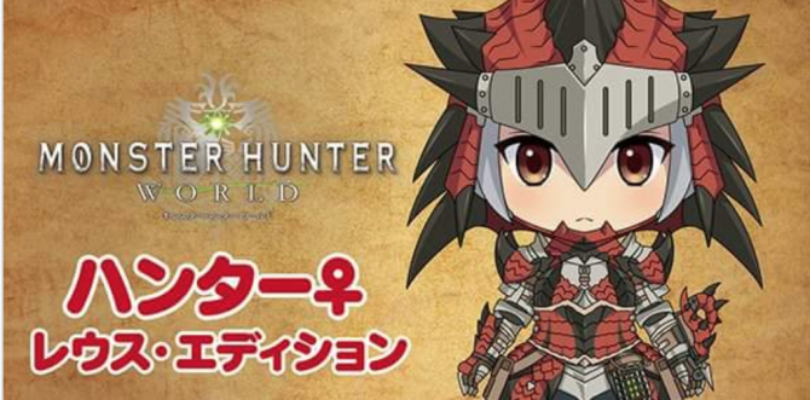 Arriva un adorabile Nendoroid di Monster Hunter World