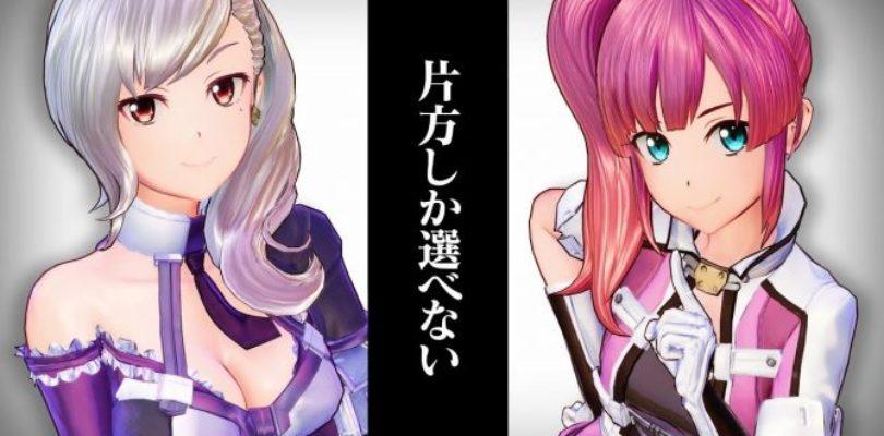 """Sword Art Online: Fatal Bullet – Nuovo spot televisivo """"Scegli la tua Waifu"""""""