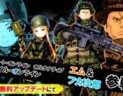 Sword Art Online: Fatal Bullet – Aggiunti Fukaziroh e M come personaggi giocabili tramite aggiornamento gratuito