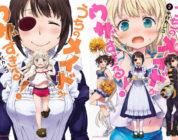 Uchi no Maid ga Uzasugiru! – Il manga riceve un adattamento anime