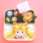 Imparare a creare un bento di Sailor Moon super kawaii