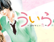 Uirabu. Innocent Love Story – Nuovo trailer per il live action