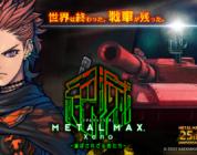 METAL MAX XENOIN ARRIVO SU PLAYSTATION 4 QUESTO AUTUNNO