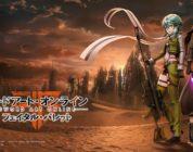 [NEWS] Bandai Namco rilascia un nuovo DLC per Sword Art Online: Fatal Bullet