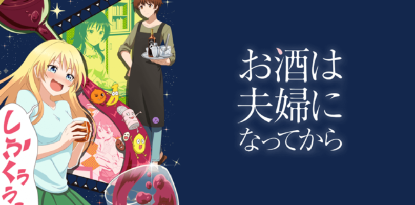 Love is Like a Cocktail – Anime riceve un nuovo episodio
