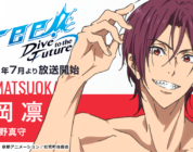 Free! Dive to the Future – Video rivela tutte le informazioni sull'anime